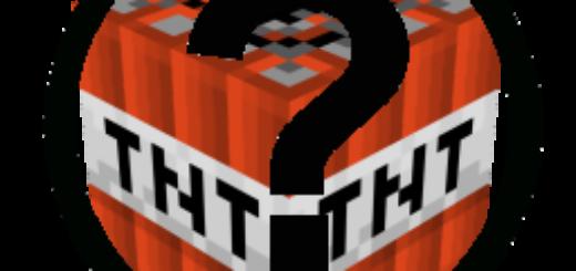Random_TNT_logo